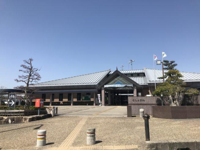 広陵町図書館