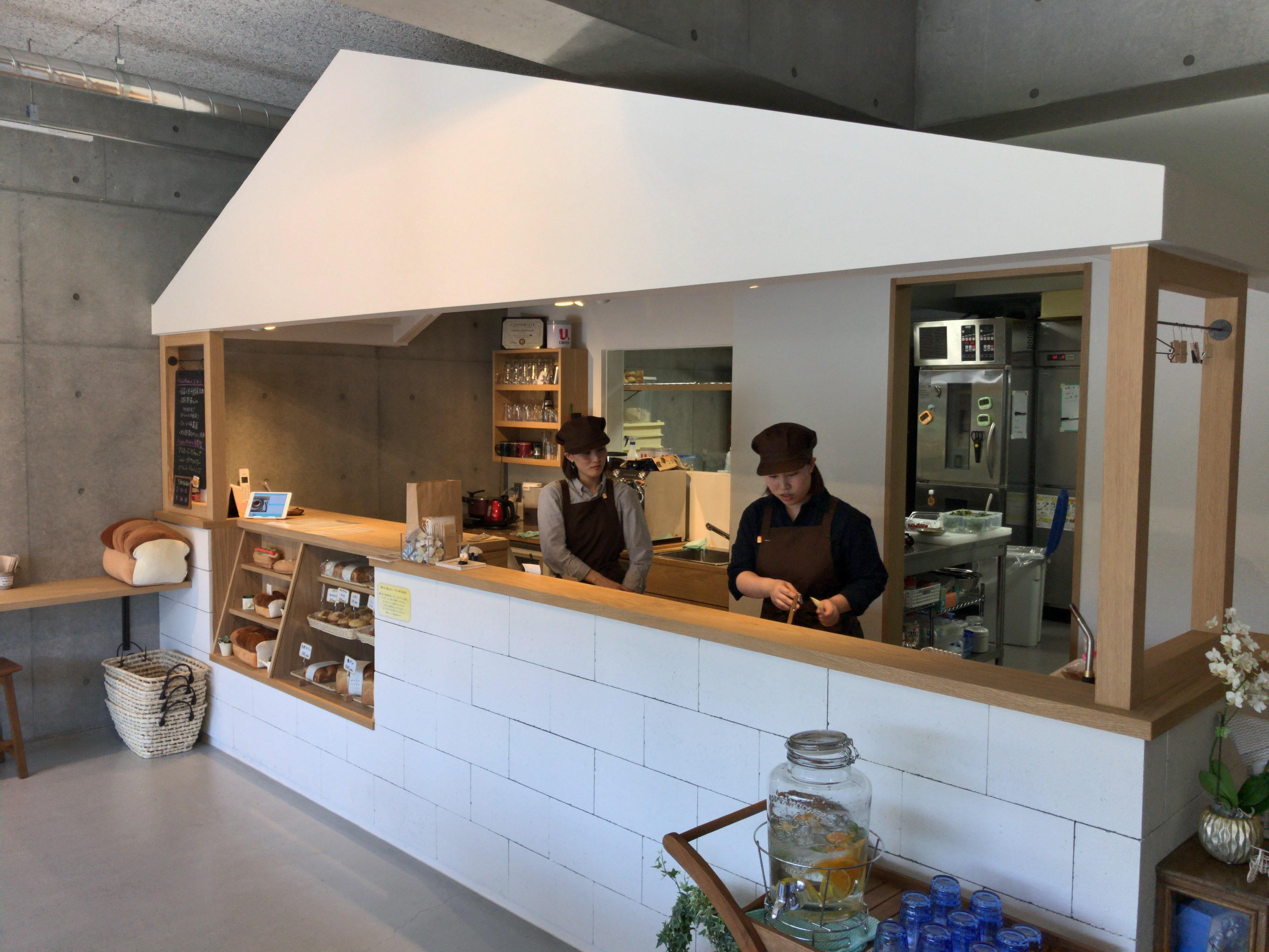 Moko Moko home made bakery