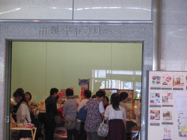 ふたかみ文化センター 2F会議室1~3