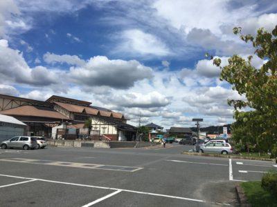 道の駅 大和路へぐり
