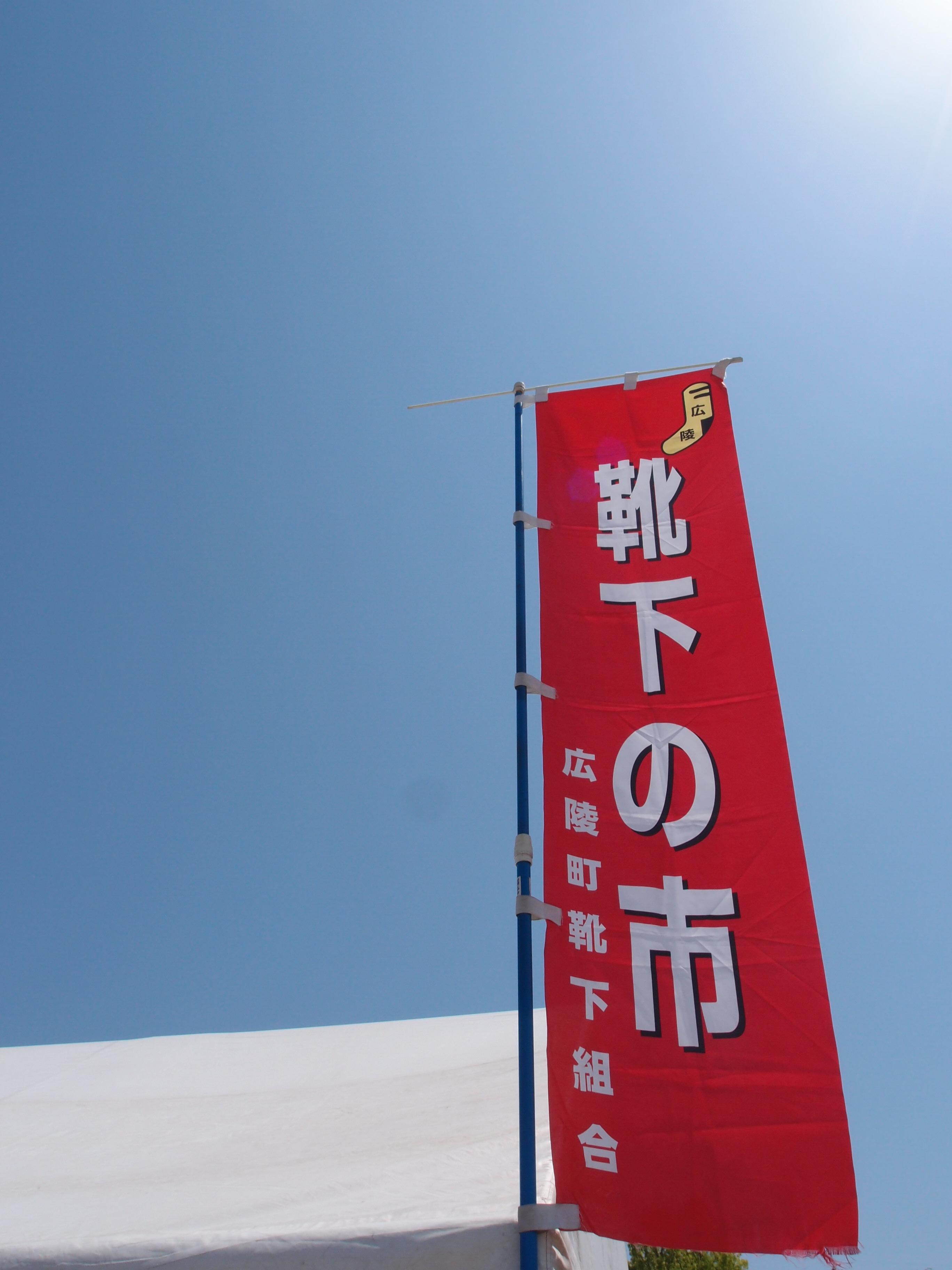竹取公園みんなの広場