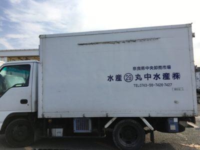 奈良県中央卸売市場