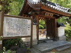 大福寺児童公園