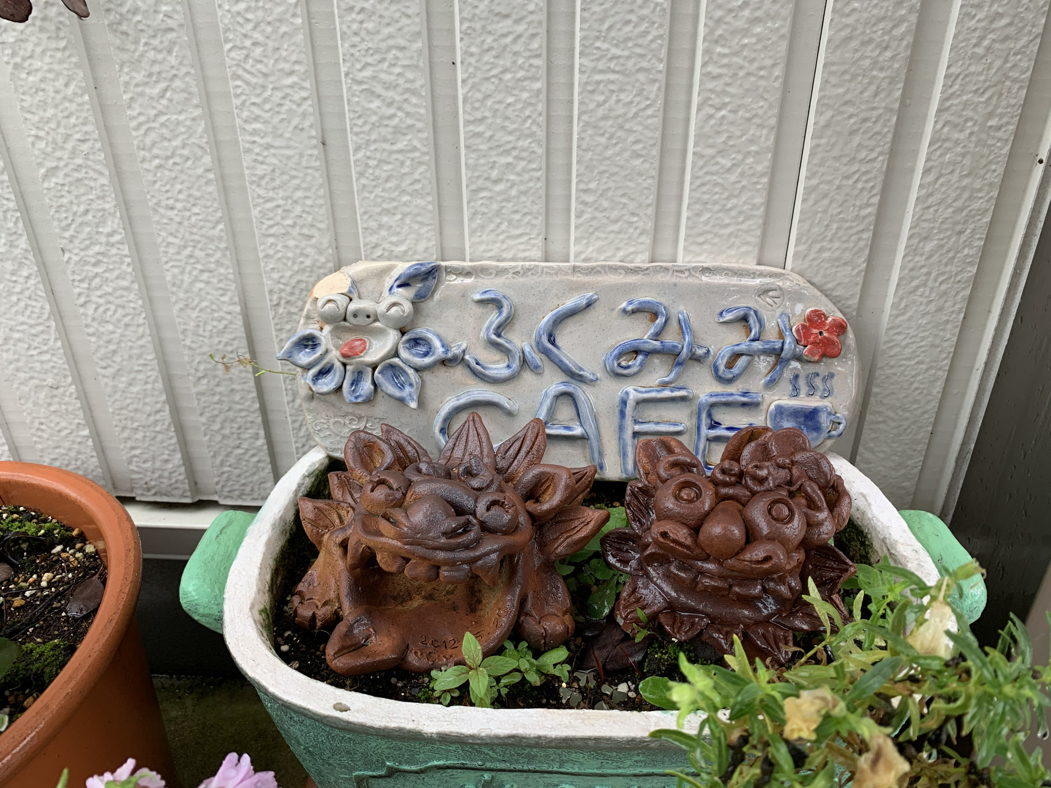 ふくみみcafe