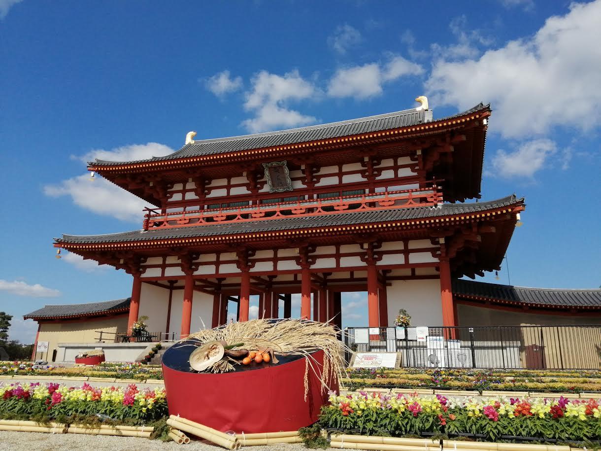 国営平城宮跡歴史公園