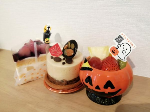 CAKE &CAFE HINATA