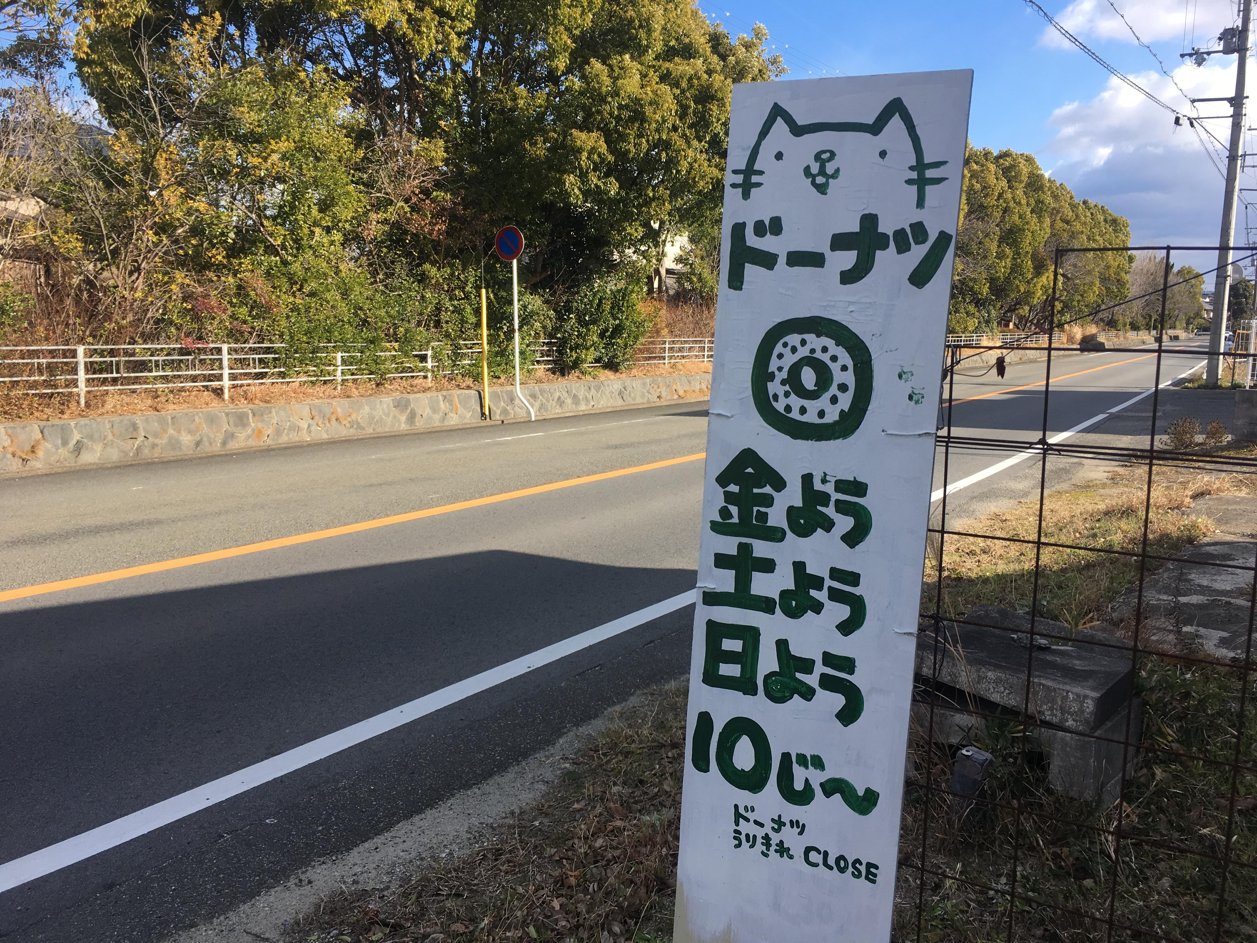 草村サイト