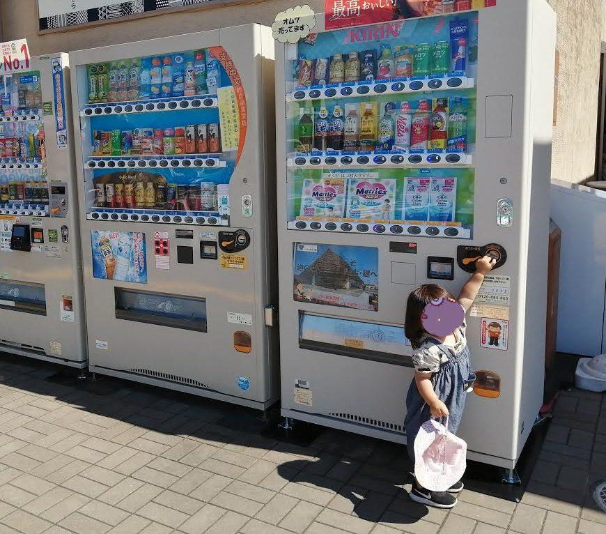 道の駅 レスティ唐古・鍵にある自動販売機