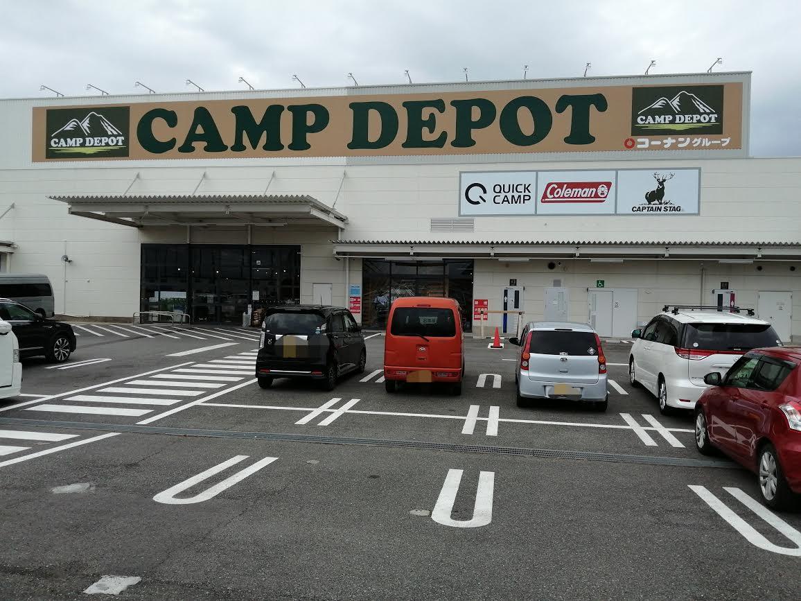 キャンプデポ橿原香具山店