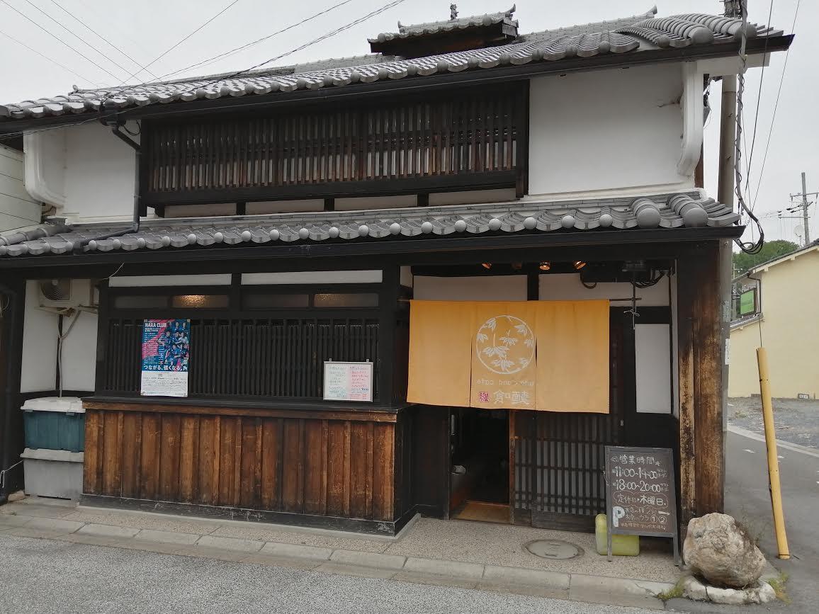 麺喰udon &cafe