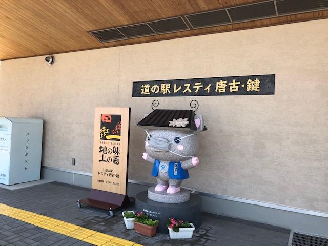 『kagi bakery (カギベーカリー)』